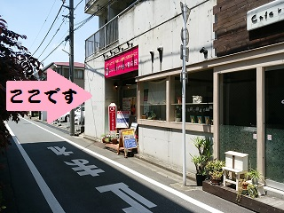 cafe rin2.jpg