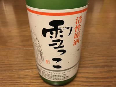 yukikko900.jpg